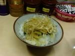 つけ麺 ふじ�A@.jpg